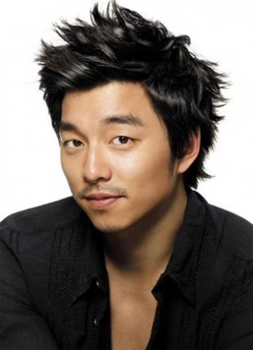 Gong Yoo Spiky Hair for Asian Guys