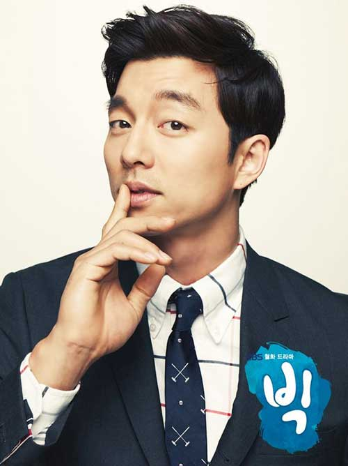 Gong Yoo Hairstyle for Asian Guys