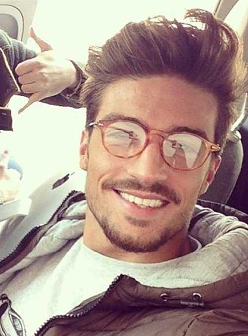 Facial Hair Styles Pictures: 15 Guys With Facial Hair
