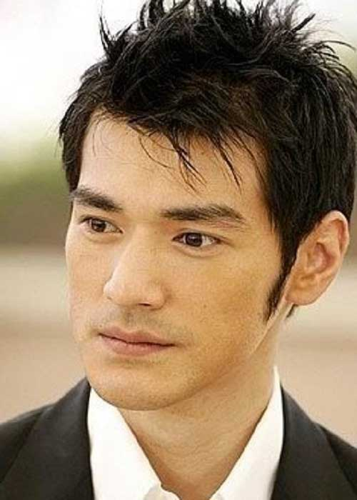 Short Spiky Asian Mens Hairstyles