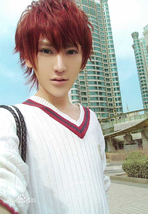 Japanese Red Hairstyles for Men