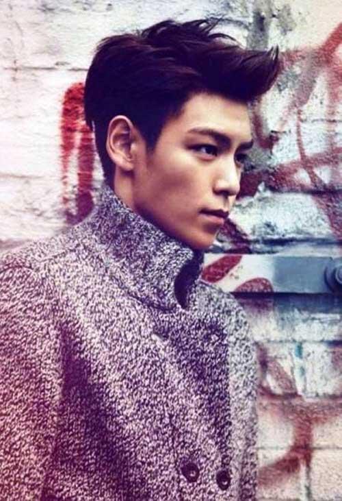 15 Best Short Asian Hairstyles Men
