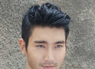 Asian Mens Hairstyles